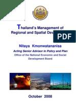 Regional and Spatial Development