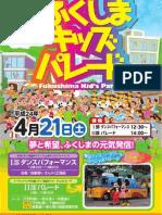 kids_p