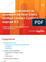 CiscoUnifiedContactCenter9.0