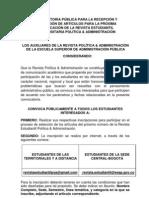 Convocatoría 2012- No. 22(5)