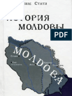 История Молдовы (В. Стати) - Istoria Moldovei de V. Stati