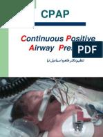 CPAP (2)