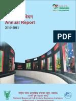 NBFGR Annual Report 2011