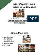 Presentation on Sonargaon