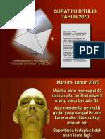 ERA 2070 [AIR]