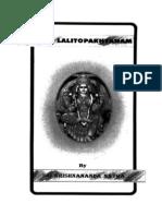 Shri Lalitha Devi Upakhyan
