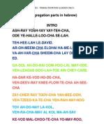 Ashrei Transliteration