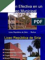 Liceo Republica de Siria