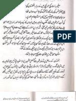 Pyar Ka Pahla Shahar