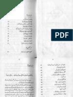 Safar Shumaal Ke