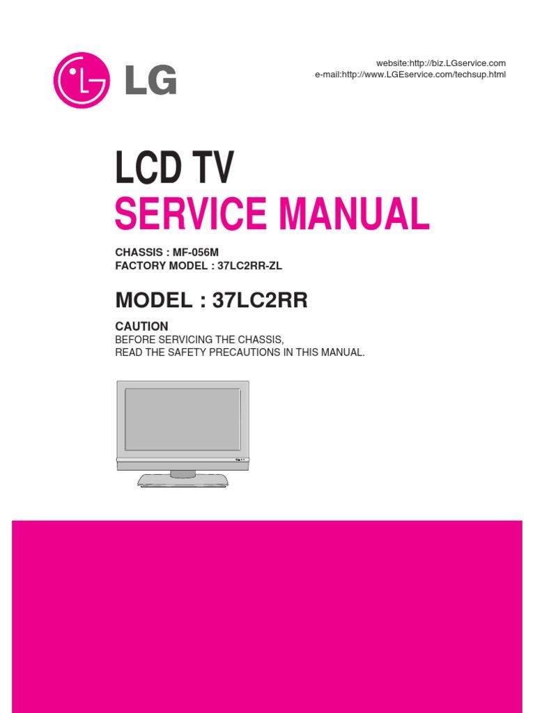 assets service manuals current