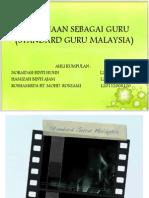 Standard Guru Malaysia