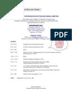 2012 CPCU IDay Invite