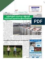 The Myawady Daily (19-4-2012)