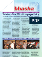 3rd Edition Vibhasha English