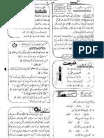 KAWISH  ALHABEEB18
