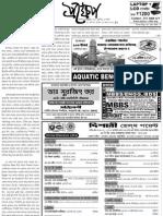 Prpkhep_04_April_2012 (P1 & P2)