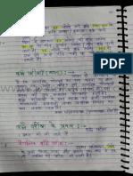 Psychology 1 Part 3