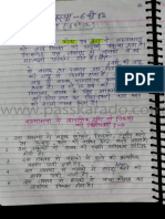 Psychology Books In Marathi Pdf