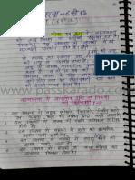 Psychology 1 part 4