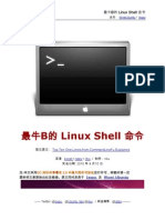 Top Linux Shell Command