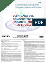 OCI_2012
