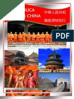 Revista - REPUBLICA POPULAR CHINA