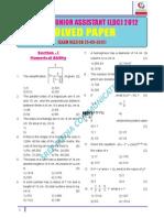 Apspdcl Ldc Previous Paper 2012