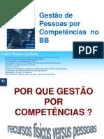 Universidade Corporativa Pedro Paulo Carbone