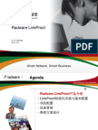 03-LinkProof Tech Training