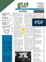 Gist Weekly Issue 4 - Hanukkah