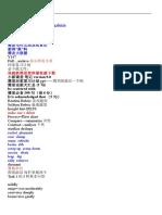 雅思笔记(10.0学生版)