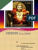 Rasasala vs GMP ( Dept. Presentation)
