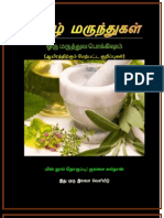 Tamil Medicine