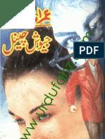 268-Jewish-Channel - Mazhar Kaleem Imran Series