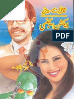 Action_Agency_By_Mazher_Kaleem - Mazhar Kaleem Imran Series