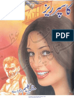 Kasper_Rase - -Mazhar Kaleem Imran Series