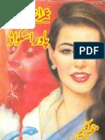 Power_Squad -Mazhar Kaleem Imran Series