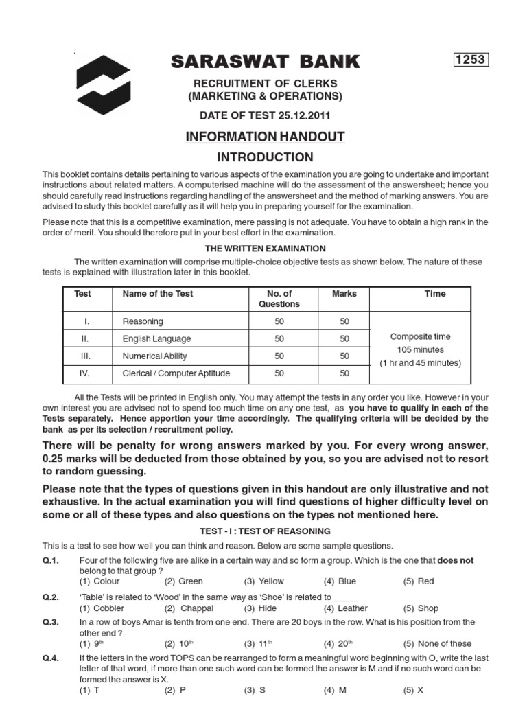 Doctoral dissertation agreement form