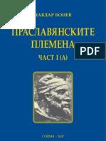 Proto-Slavs-01