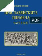 Proto-Slavs-02