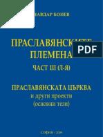 Proto-Slavs-03