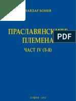 Proto-Slavs-04