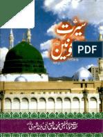 SEERAT_E_SARWAR_E_KAONAIN_Sall-Allahu alayhi wa sallam-صلى الله عليه وسلم _VOL_2