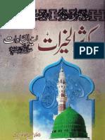 Kausar Ul Khairat by Muhammad Ashraf Sialvi