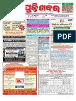 Nijukti Khabar 21 - 27 April 2012