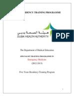 DRTP Emergency Medicine 2012