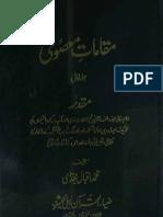 Maqamat Masoomi volume 1