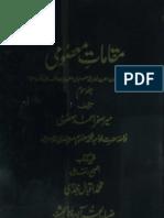 Maqamat Masoomi volume 3