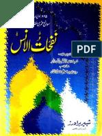 Nafahat-ul-Uns by Mawlana Jami (Urdu translation)